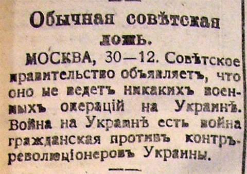 Подконтрольный Кремлю суд в Симферополе арестовал еще двоих задержанных 10 июня крымских татар - Цензор.НЕТ 4458
