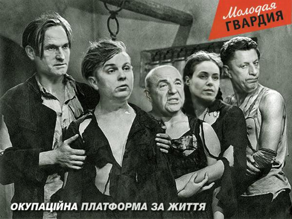 Глава ПАСЕ обсудила вопрос возвращения делегации РФ с Лавровым - Цензор.НЕТ 2540