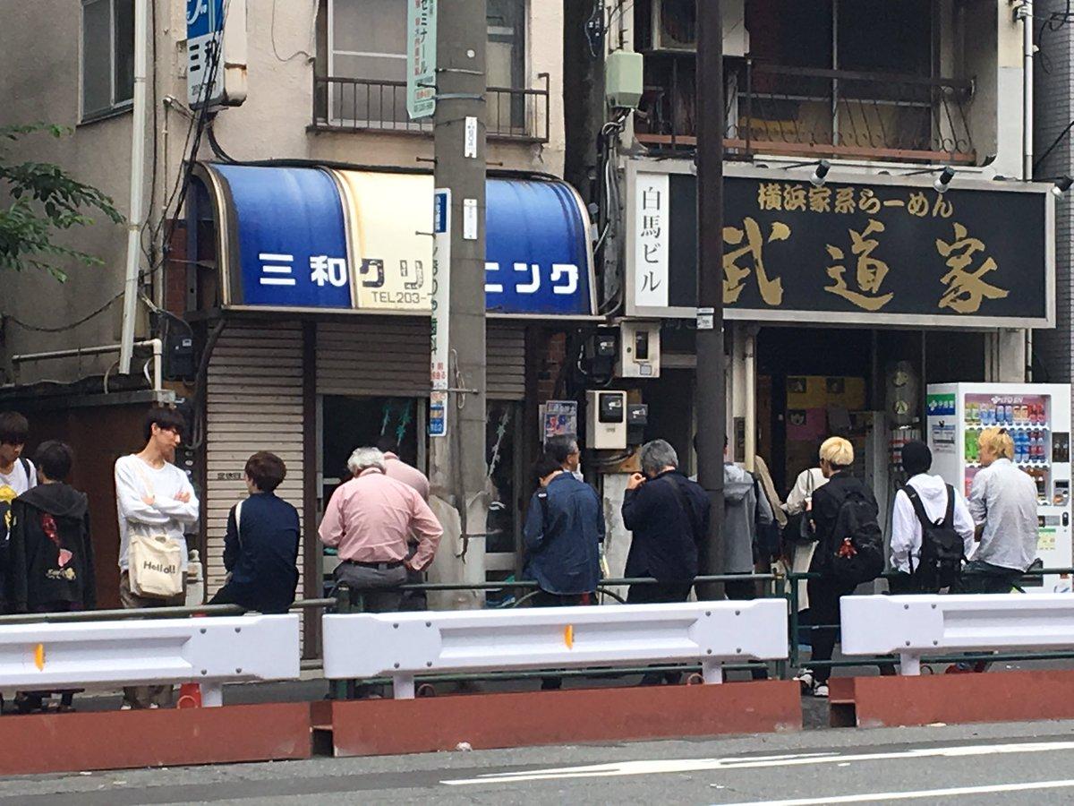 ラーメン屋 イキリツイート ラーメン屋店主 料理店 早稲田に関連した画像-06