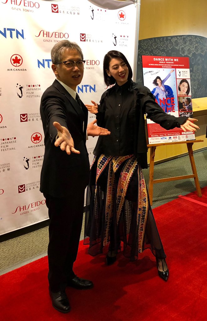 We were at the Toronto Japanese Film Festival celebrating the World Premiere of WB Japan's @DanceWithMeFilm! Ayaka Miyoshi was alongside Director Shinobu Yaguchi as he accepted the Special Director's Award!