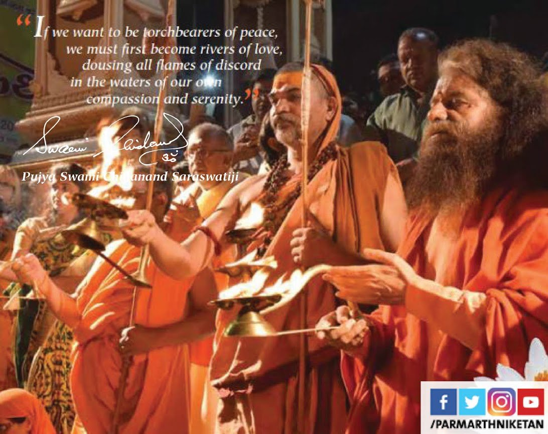 """""""If we want to be torchbearers of peace, we must first become rivers of love, dousing all flames of discord in the waters of our own compassion and serenity."""" ~ Pujya Swami Chidanand Saraswatiji  #FoodForThought #BeTheChange #InspiringQuotes #Compassion #Peace<br>http://pic.twitter.com/DhmSBeD49M"""