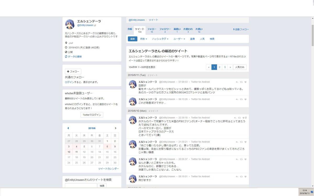 foobar2000 日本 語