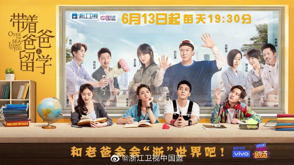 OvertheSeaICometoYou starring #SunHonglei, #XinZhilei, #ZengShunxi
