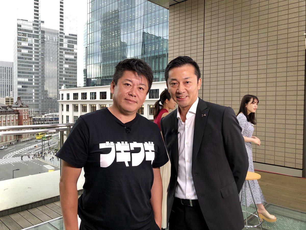 ホリエモンのニュース「HORIE ONE」始動  #NewsPicks #HORIEONE堀江さん、本日はゲストに呼んでいただきありがとうございました!!