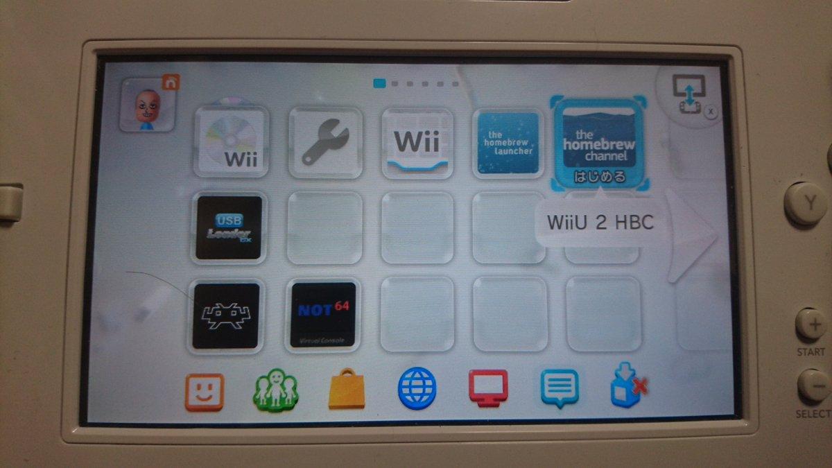 Wii U HaX (@WiiUHaX) | Twitter