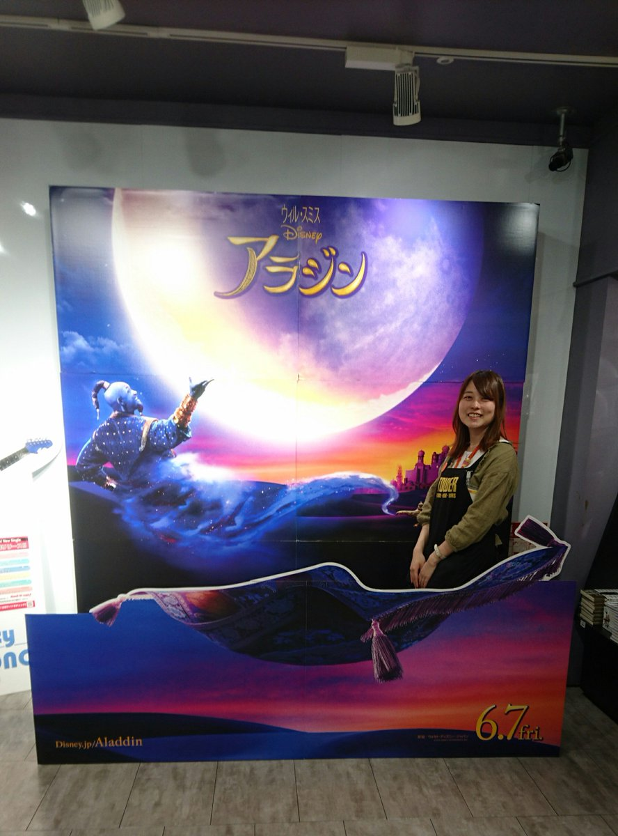渋谷 アラジン 映画