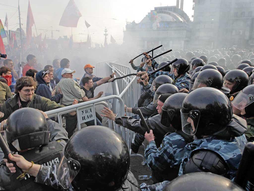 фотографии массовых беспорядков слово натюрморт состоит