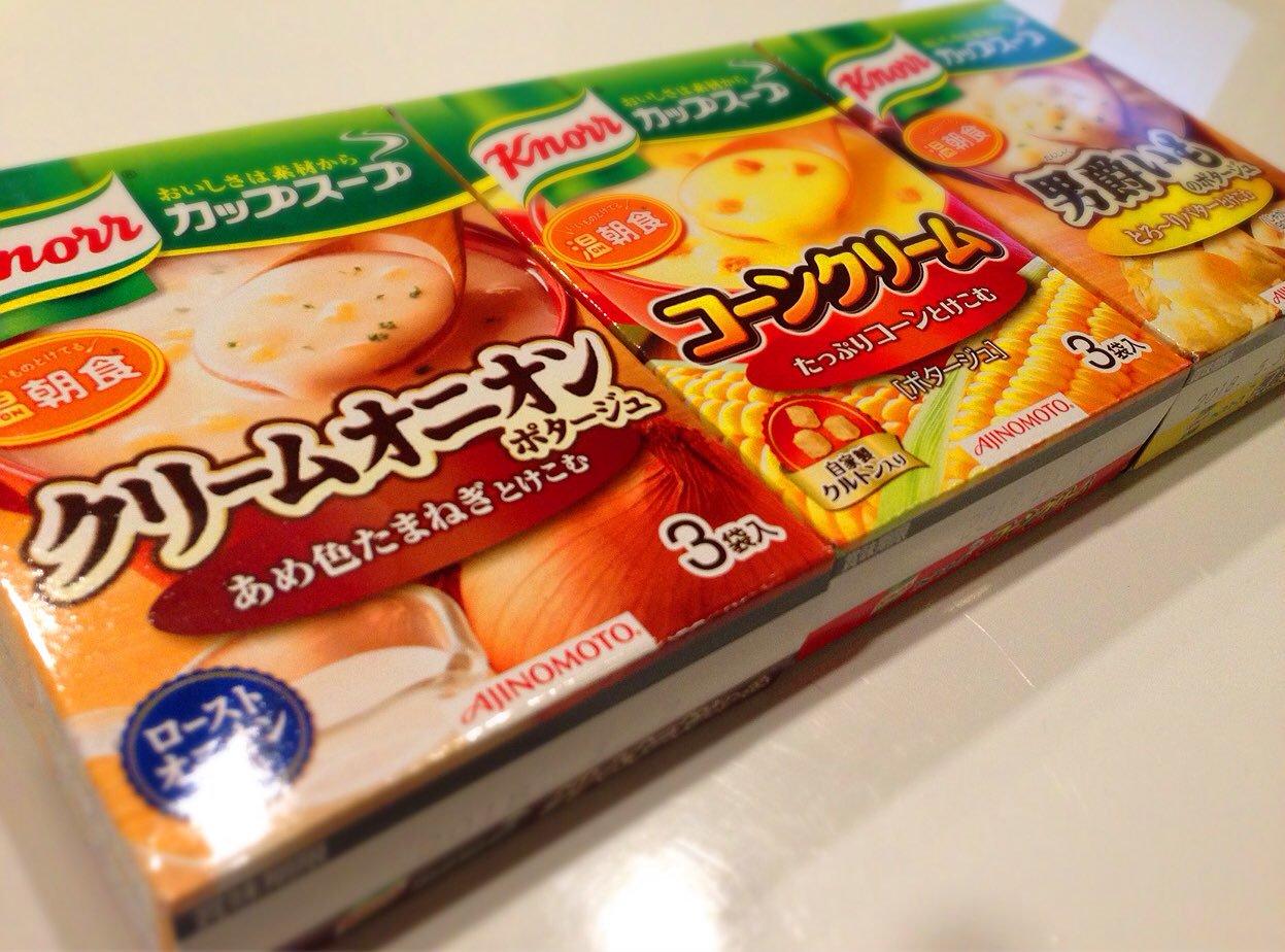 超簡単に作るトロトロカップスープカルボナーラ!!レンジとお好きなカップスープで出来ちゃう。