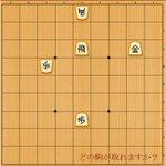 Image for the Tweet beginning: #取れる駒は何ですか No.60 #将棋 #入門 #はじめての将棋