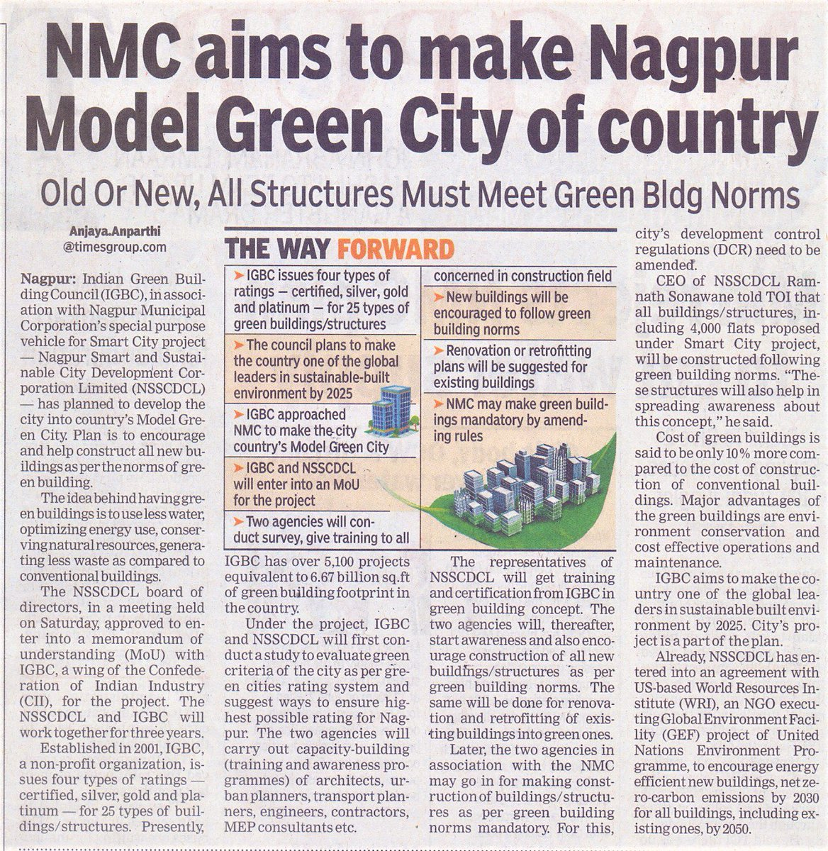 Nagpur Municipal Corporation aims to make Nagpur Model Green City of country