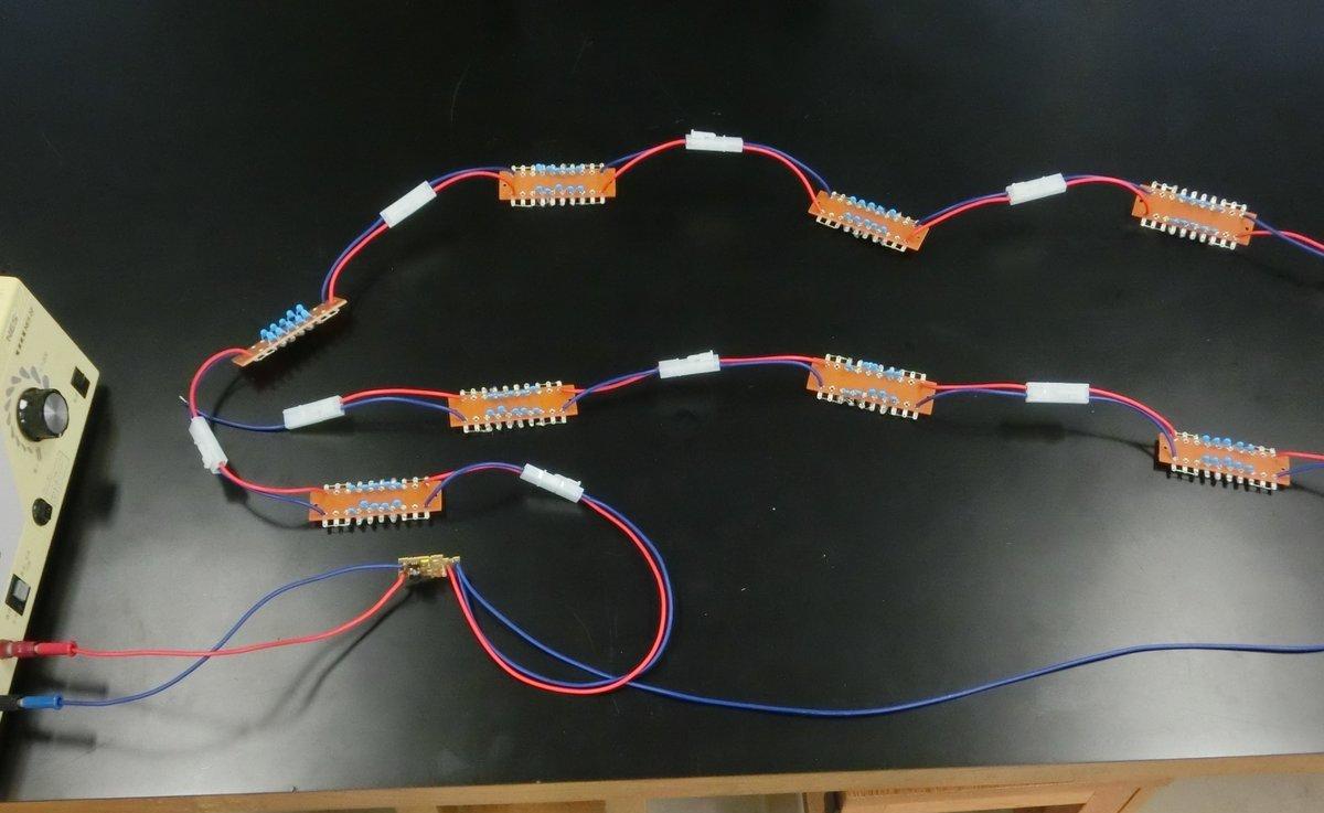 ウォルトン 回路 コッククロフト