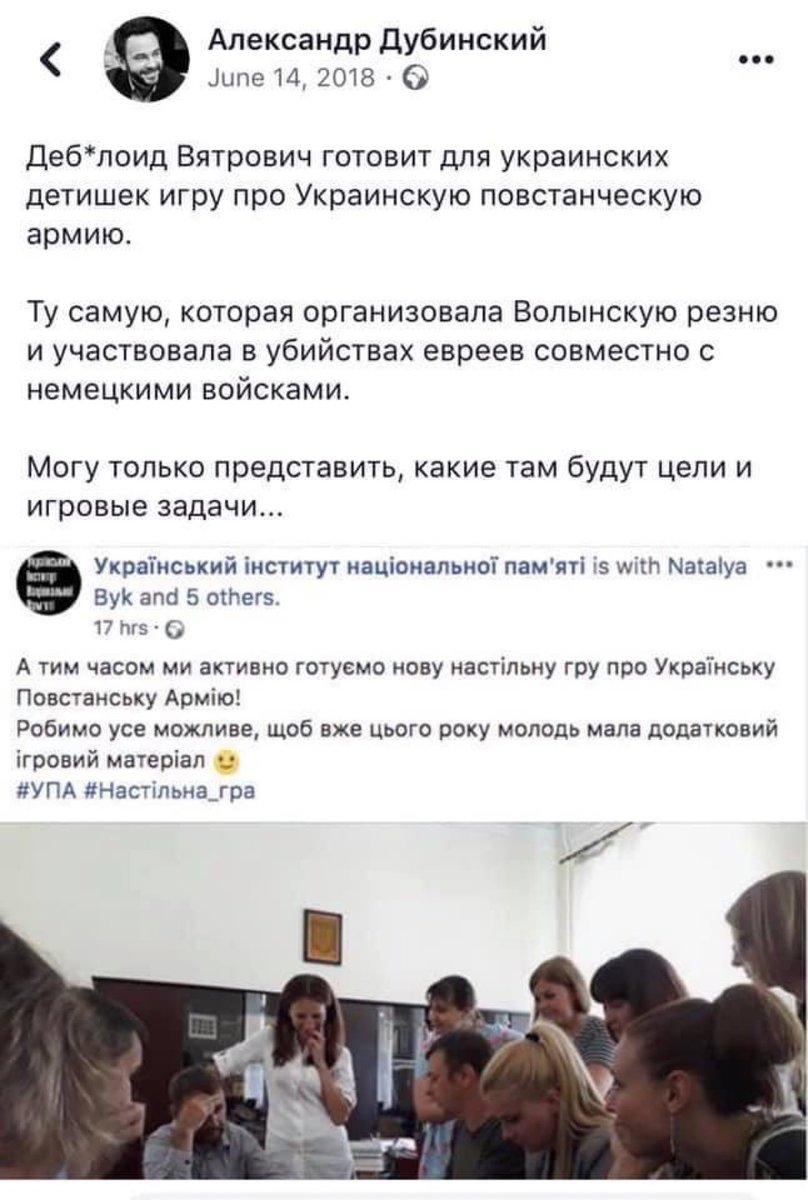 ООН закликає українських правоохоронців провести своєчасне і ефективне розслідування нападів на журналістів - Цензор.НЕТ 7000