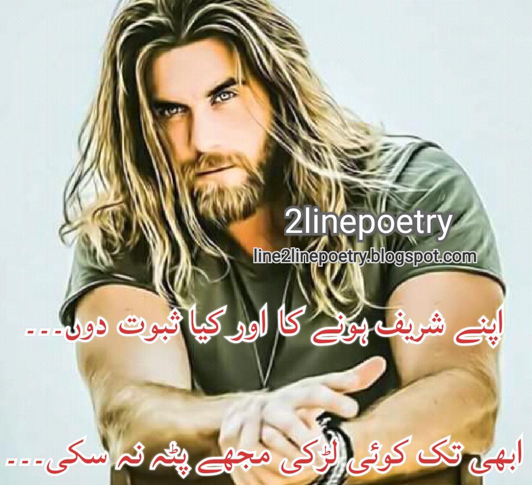 2line Poetry (@poetry_2line) | Twitter