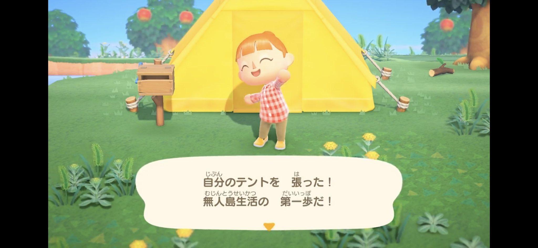 【#NintendoDirectJP】最新作『あつまれ どうぶつの森』2020年3月20日に発売決定!