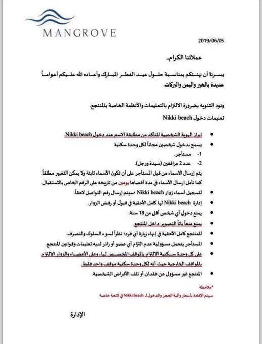 عـــــــــــــــــاجل الجزيرة العربية  - صفحة 8 D8y4F6WXUAER5dE?format=jpg&name=small