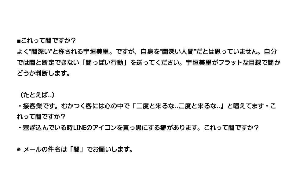 """オールナイトニッポン on Twitter: """"【宇垣美里のオールナイトニッポン ..."""