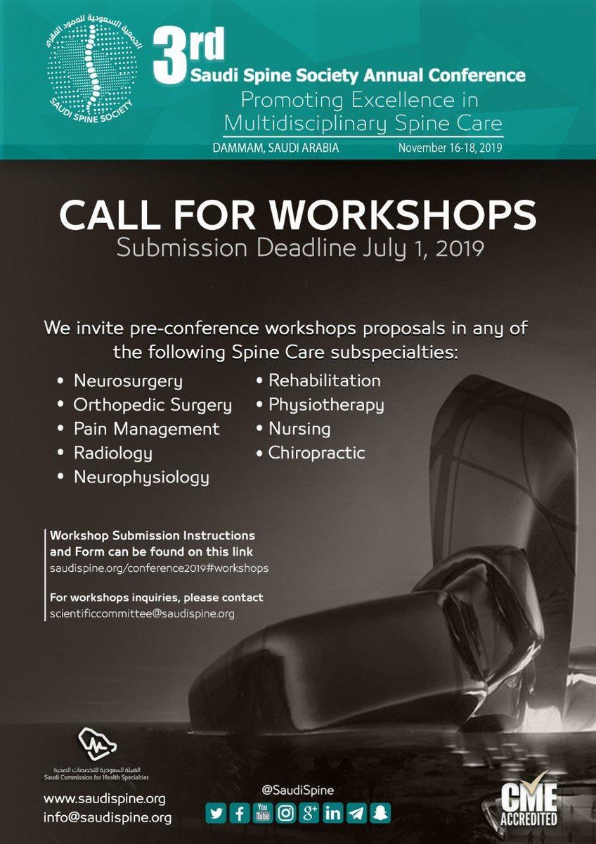 Radiology Conferences 2019 Uk