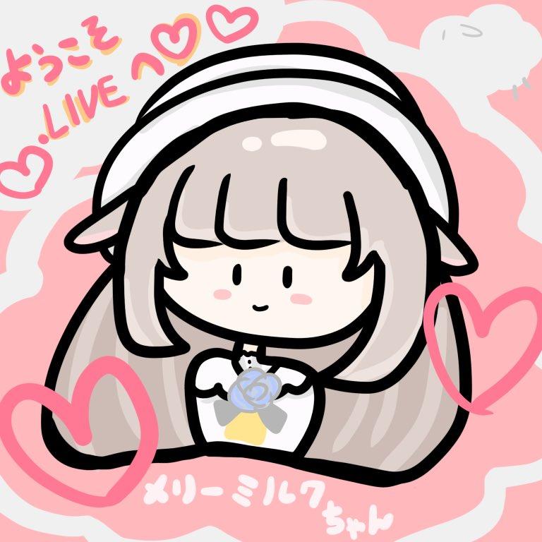 @milk_merry_ んふふーっ(*´˘`*)♡