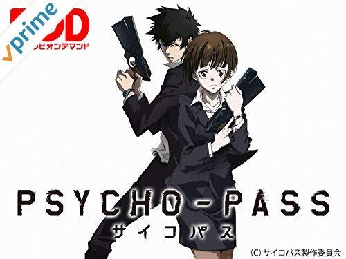 ◆PSYCHO-PASS サイコパス 1期&2期 見放題配信開始◆その銃口は、正義を支配する―3期が待ちきれず、犯罪係数が上昇していませんか?プライム会員、適正ユーザーです。落ち着いて照準を定め、対象を視聴してください☞ #Amazonプライムビデオ #pp_anime @psychopass_tv