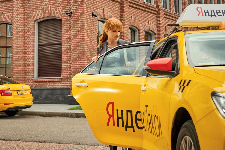Картинки про, гифка яндекс такси
