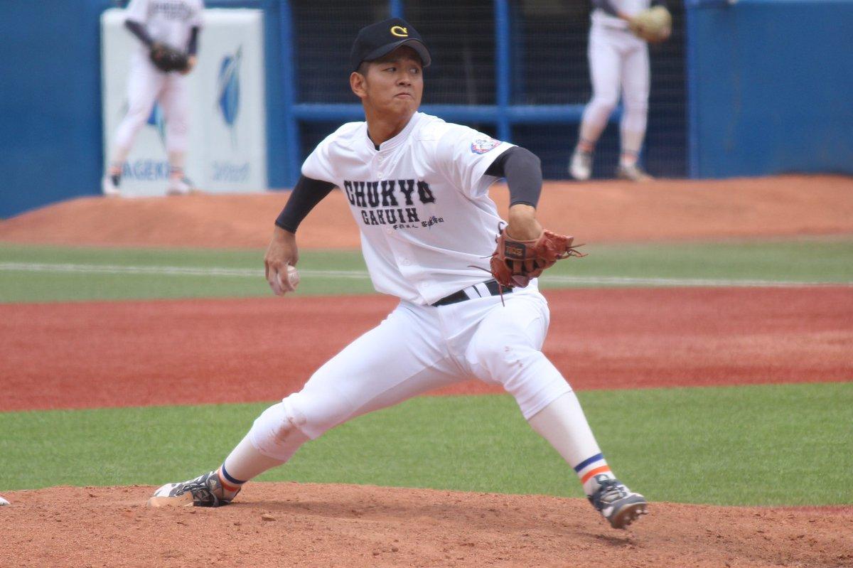 野球 部 学院 大学 中京