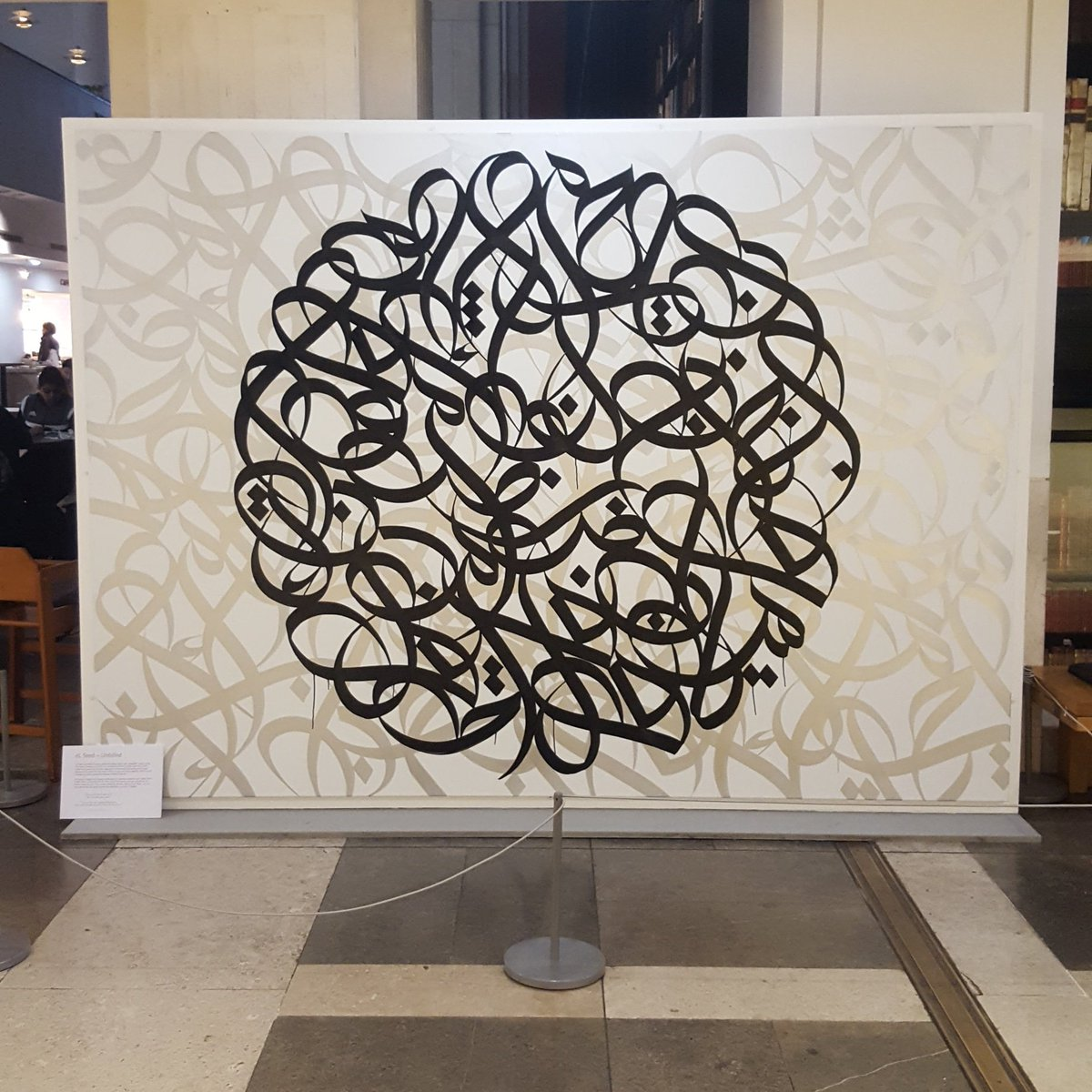 Finally got to see the mural painted by the talented French-Tunisian artist @elseed for the British Library exhibition Writing: Making Your Mark. eL Seed was inspired by a quote on the grave of Lebanese-American poet Kahlil Gibran. #MakingYourMark <br>http://pic.twitter.com/U2XMYvLkkC