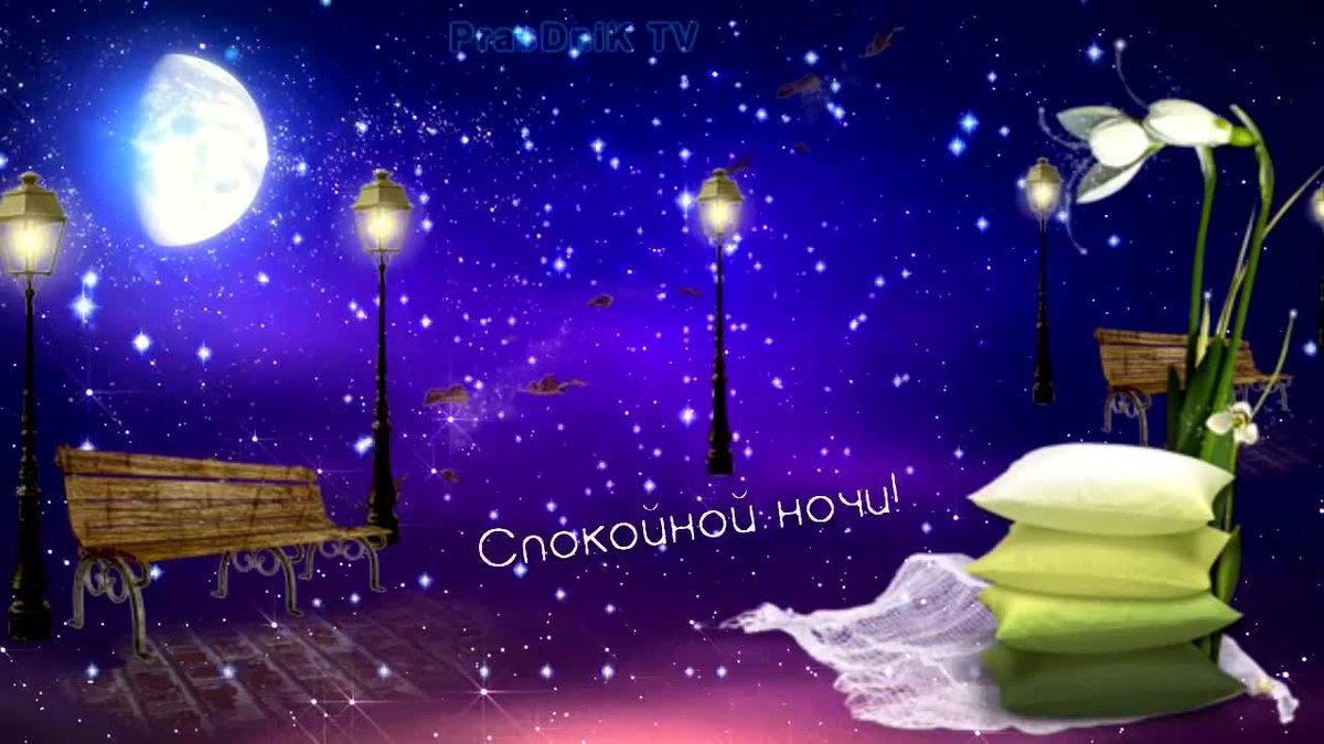 Зимняя ночь картинки сладких снов