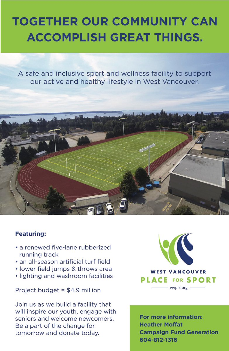 Who wants to help build our field? #WVP4S @WestVanSchools @WVFHC @charmainecrooks @erinmcleod18