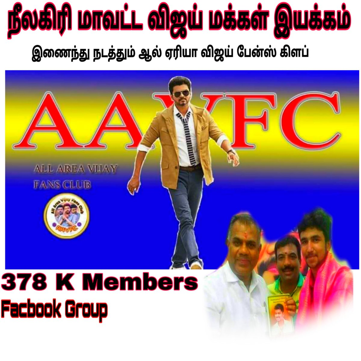 Thalapathy Santhosh CEO At AAVFC - @Thalapathysanu Twitter