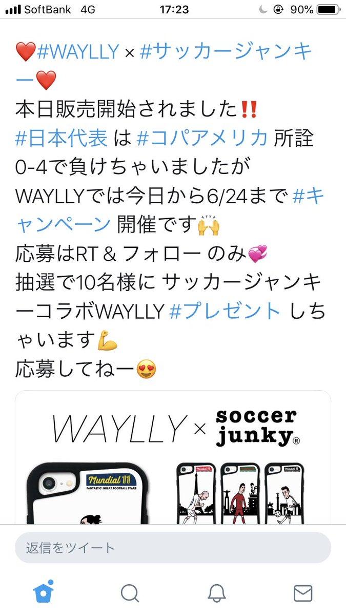 サッカージャンキー Hashtag On Twitter