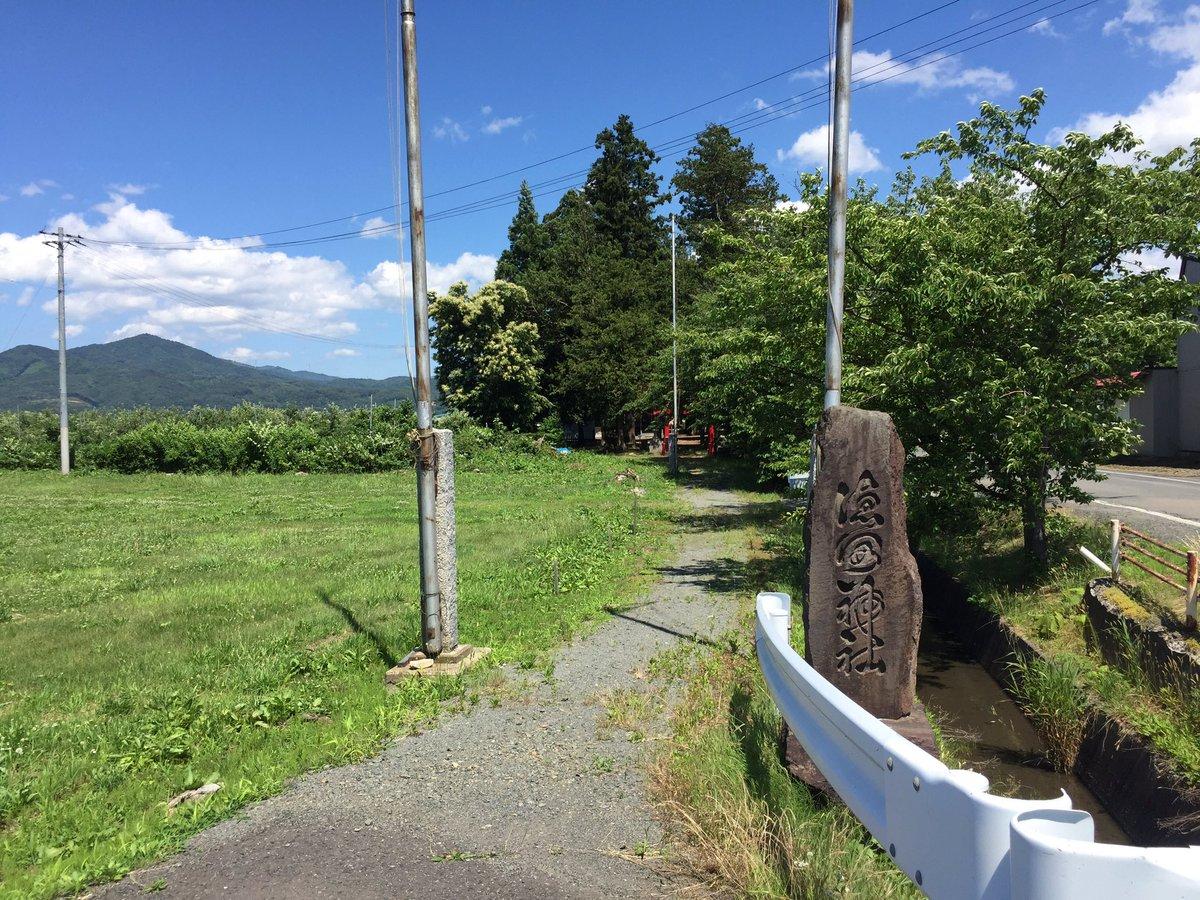 """浅野大輔 على تويتر: """"徳丹城に隣接する徳田神社。幣殿本殿はあります ..."""