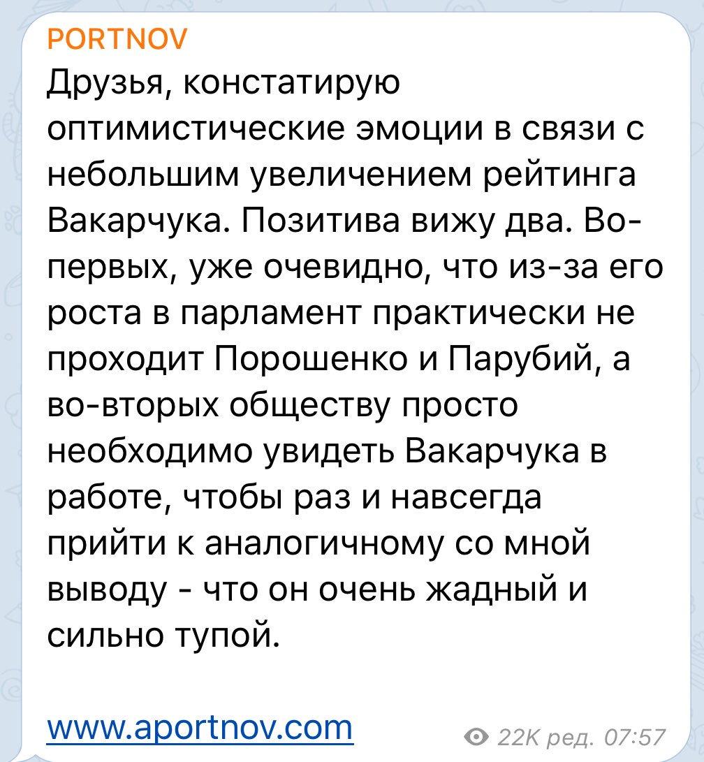 Остаточне рішення ПАРЄ щодо повернення делегації Росії буде 27 червня, — Гончаренко - Цензор.НЕТ 6886