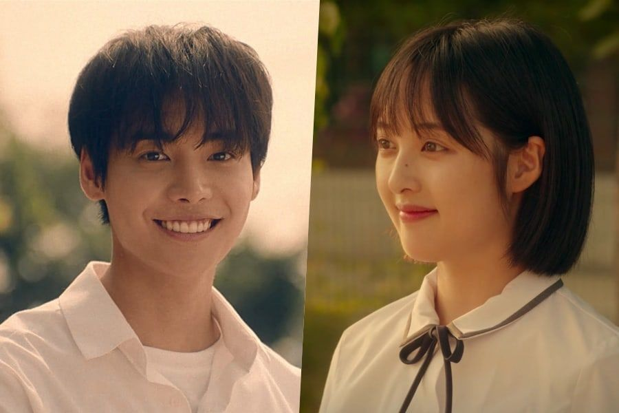 WATCH: #ONE And #KimBoRa Exude Summer Vibes In Poster And Trailer For Upcoming Romance Film  https://t.co/xEXbnpZwvG https://t.co/qZy3l6bCcA
