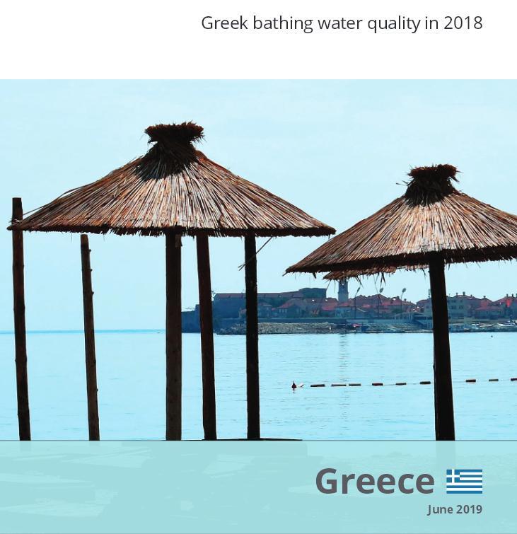 Embassy of Greece (@GreeceInUSA) | توییتر