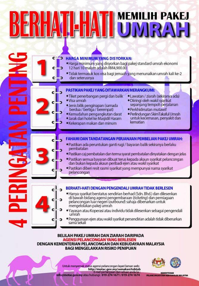 🕋🕌Pakej Umrah Akhir Tahun 2019 & 2020 https://bit.ly/2HNyvFk 🕋🕌#KualaLumpur #Putrajaya #Selangor #NegeriSembilan #Perak #Perlis #Penang #Johor #Kedah #Kelantan #Melaka #Terengganu #Pahang #WilayahPersekutuan #JohorBaharu #AlorStar #KotaBaharu #BandarMelaka #Seremban #Kuantan