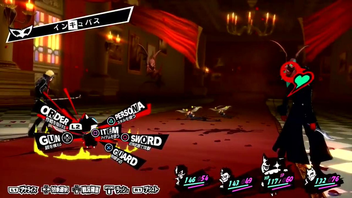 "Atlus Japan previewed ""Take Over"" as Persona 5 Royal's new battle theme during a successful ambush encounter.  https://bit.ly/2x8dXmn   #Persona5Royal #Persona5 #P5R #Atlus #JRPG"