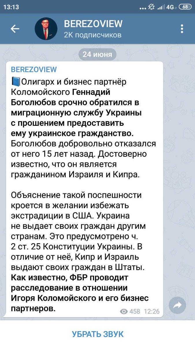 Окончательное решение ПАСЕ относительно возвращения делегации РФ будет 27 июня, - Гончаренко - Цензор.НЕТ 4196