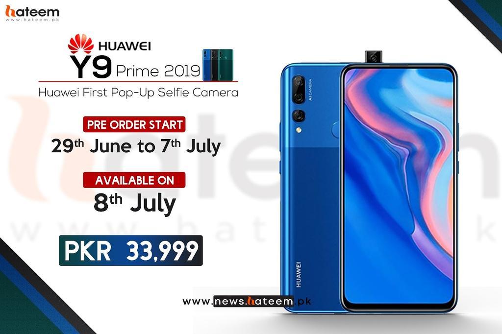 Huawei Y9 Prime 2019 Announced   for first look video visit : Tweet