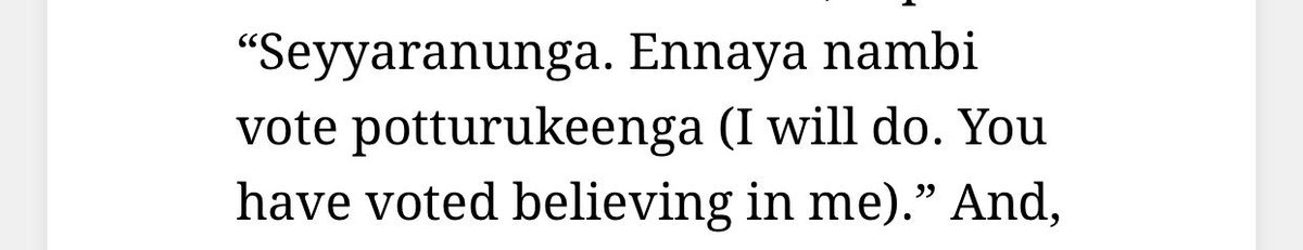 Awesome mam @jothims  All the best 👍 Brilliant writeup @lakhinathan   The enticing #Kongu Slang  செய்யருனுங்க .. என்னைய... 👌👌  @karthikgunner @RohithManohar