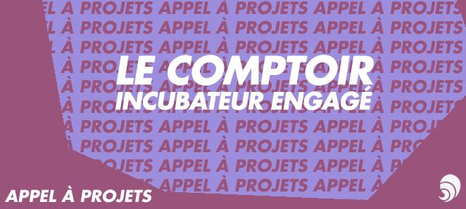 Le @GroupeSOS lance son appel à candidatures pour @LeComptoir93 !  Entrepreneurs engagé·e·s, bénéficiez 6 mois d'un accompagnement et développez votre activité à #impactsocial et ou environnemental. Clôture le 2 juillet.  ↪️ http://ow.ly/oq3V50uLxe6  #entrepreneuriat #IDF