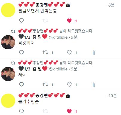 제이은 탐라배 똘추 박제봇 (@JEun_award) on Twitter photo 24/06/2019 16:51:17