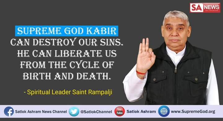 #FridayFeeling Only the Supreme God Kabir Saheb Ji can save us from the cycle of birth and death. For more information, see. Sadhna Channel at 7:30 pm @ZeeNewsHindi <br>http://pic.twitter.com/PaOhWrevfJ