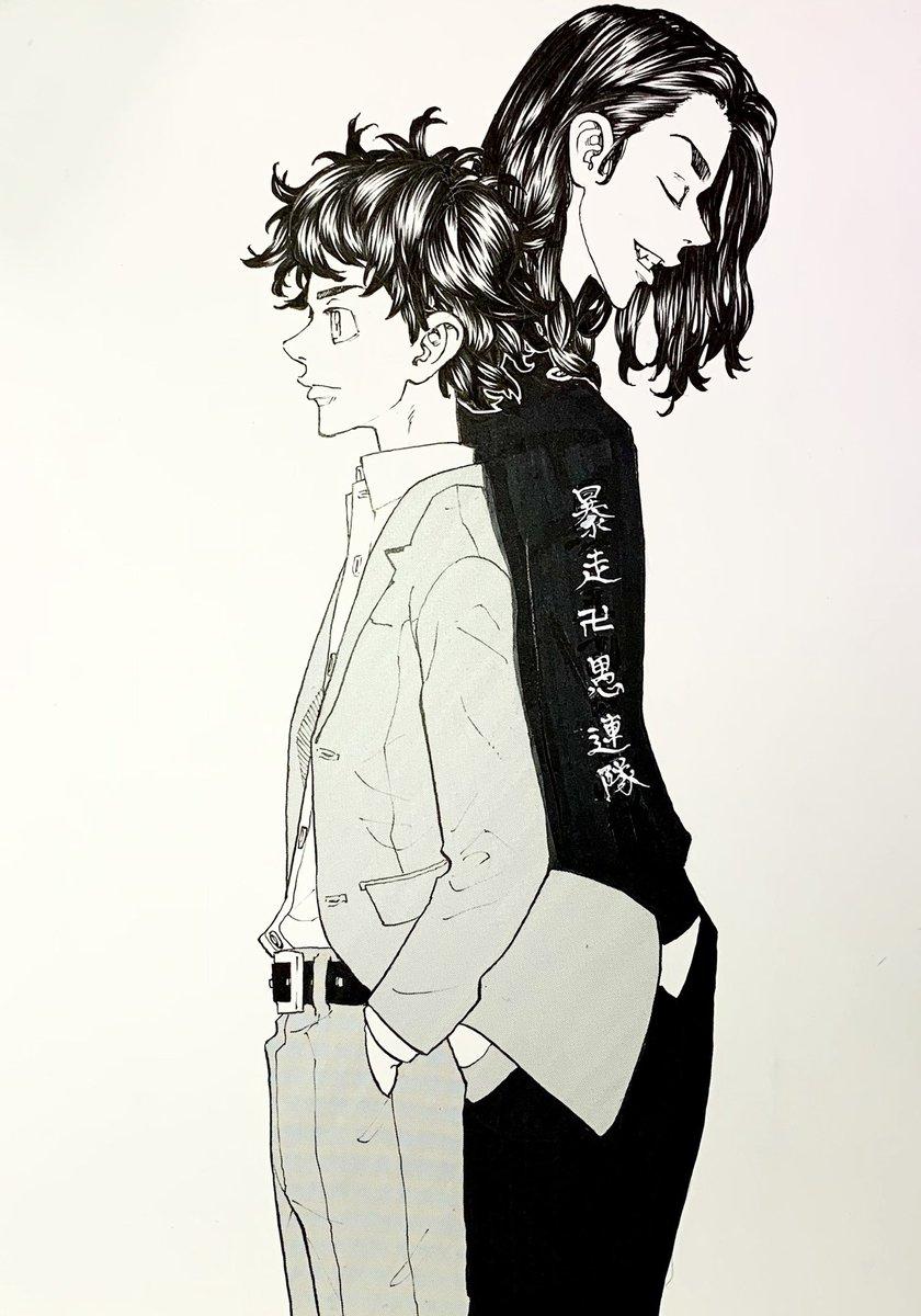 Raw ズ 卍 東京 リベンジャー