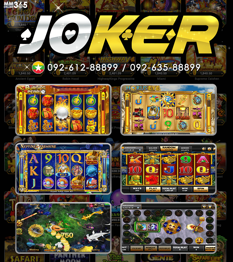 online casino promotion codes