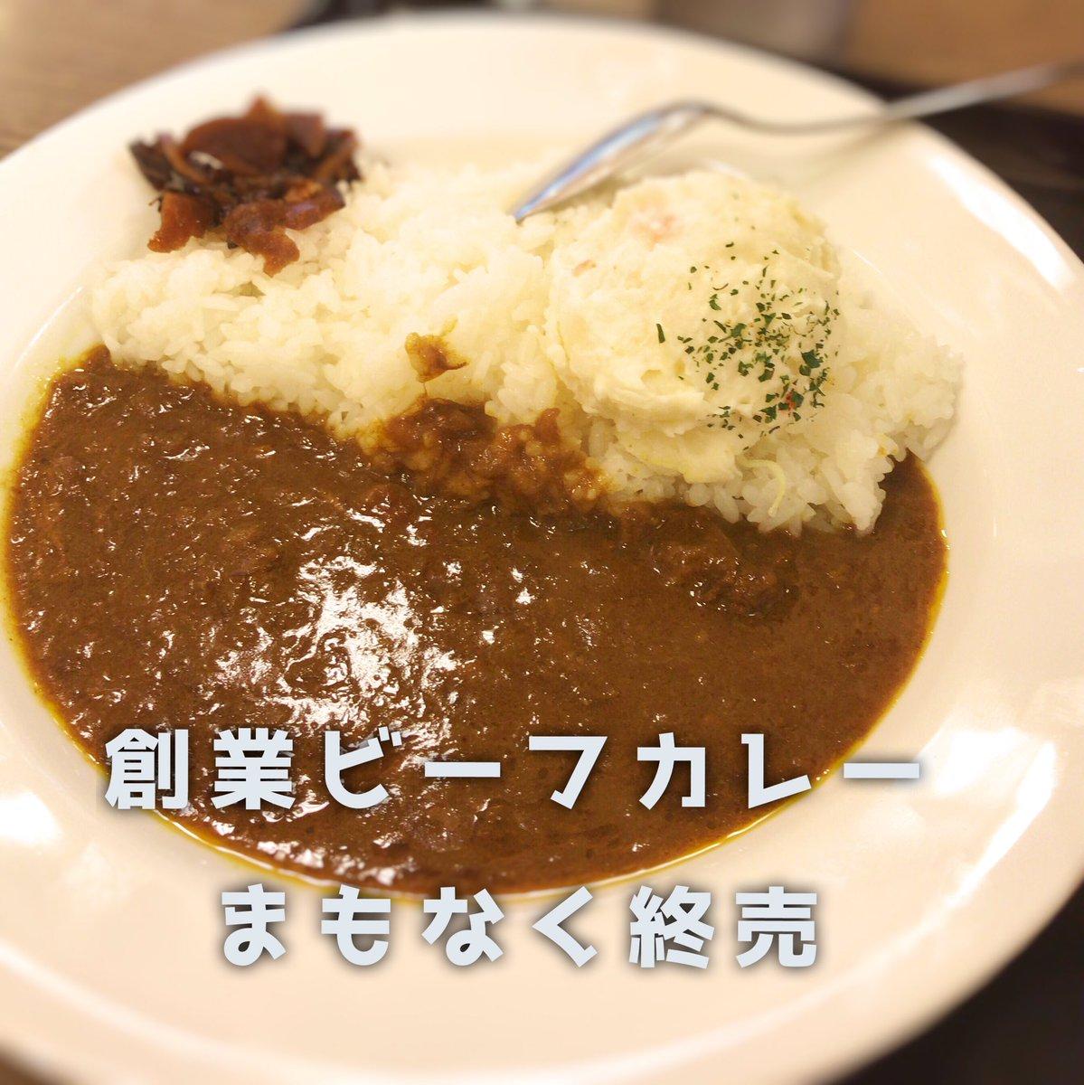 松屋 ビーフ カレー