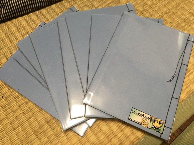 【ゆるぼ】烏楽@maizewordの昔の本ほしい人いませんか。8部限定。無料で。 『銀一閃』2004年10月16日発行。モノクロ和綴じコピー本。本文12ページ。絵と詩に近い文? 文フリ大阪かテキレボ、他うちが直参するイベントで手渡しor送料払ってくれるなら郵送も可。ほしい人いたらいいねしてください。