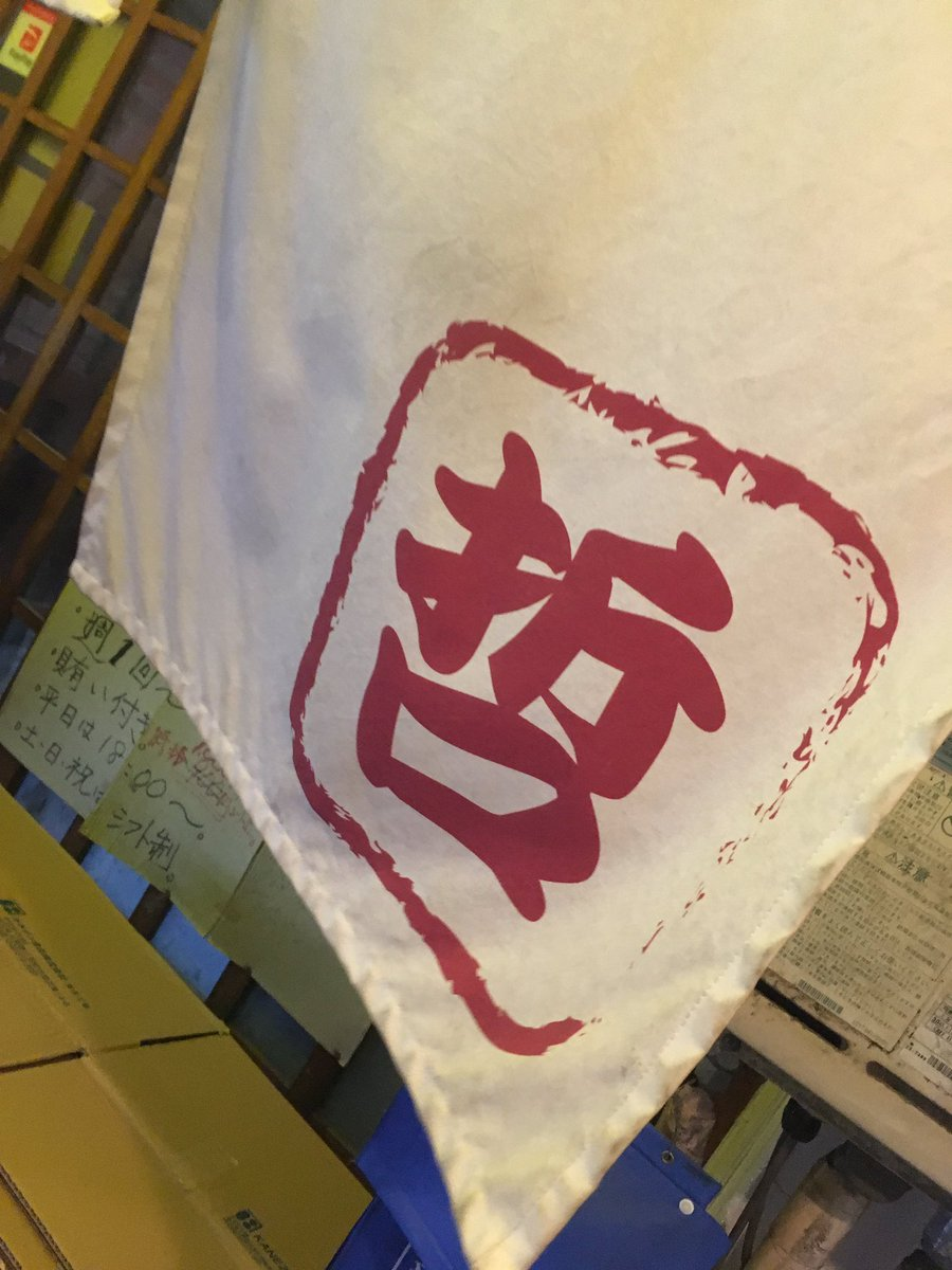 Akiva Miura(akivajp) / 2019年6月のお気に入り - ツイセーブ
