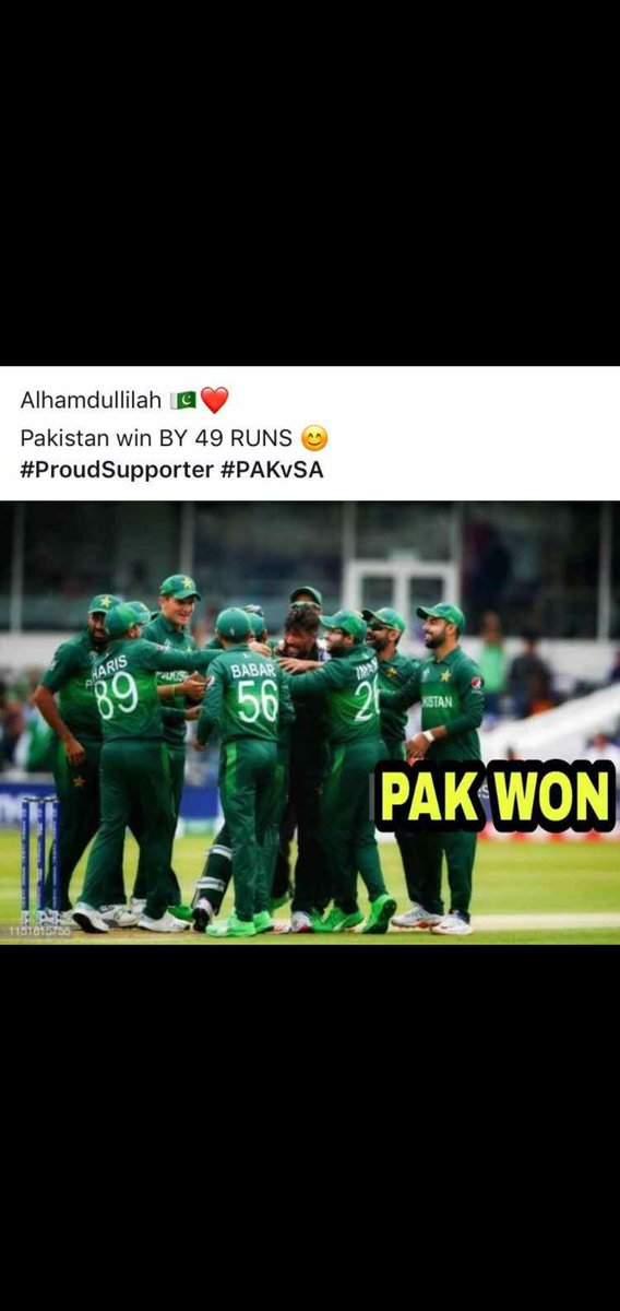 This victory is for the fans of Pakistan cricket who support the team through thick and thin. We are working hard and trying to improve with every match. Keep backing your country, we all are playing for Pakistan. #PakistanZindabad #WeHaveWeWill