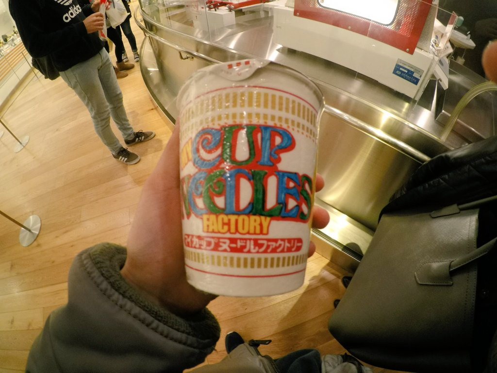 You can make your own Cup Noodles at The Cup Noodle Museum in Yokohama. #cup #noodle #ramen #yokohama https://t.co/GkxNaNrWW9