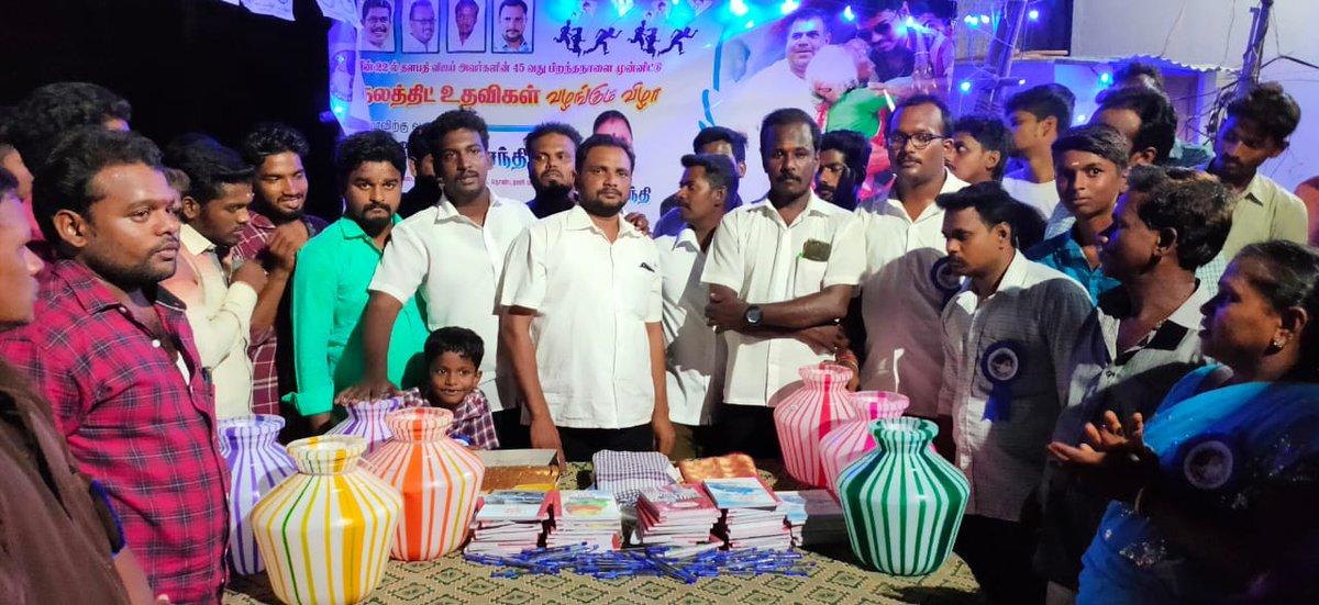 #ThalapathyFansWelfareActivities #தளபதியின் 45வது பிறந்தநாளை முன்னிட்டு இன்று #திருச்சி மாவட்ட தலைமை #தொண்டரணி தளபதி விஜய் மக்கள் இயக்கம் சார்பாக;-
